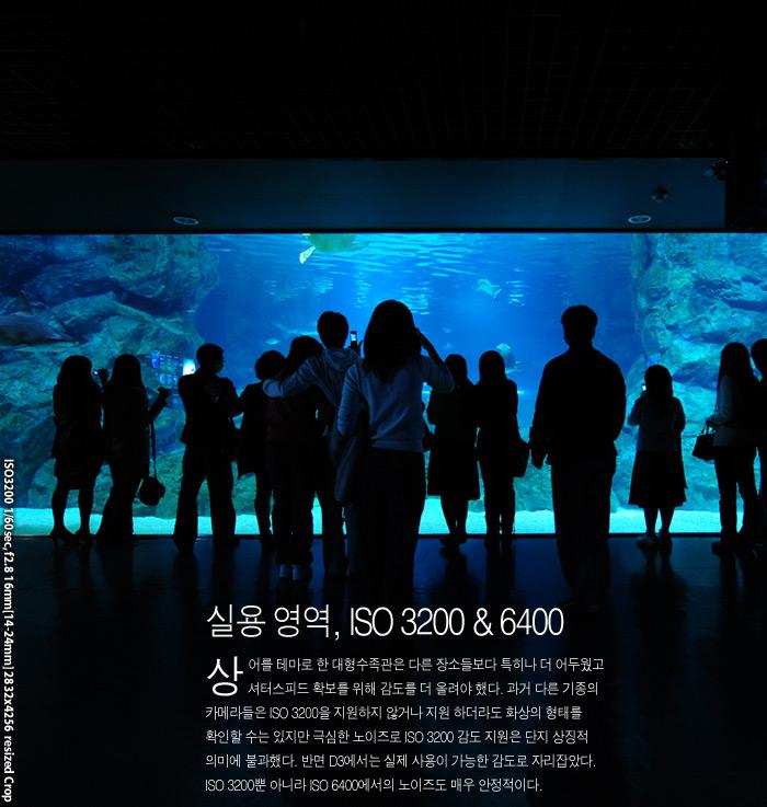 20071214_d3_02_18.jpg