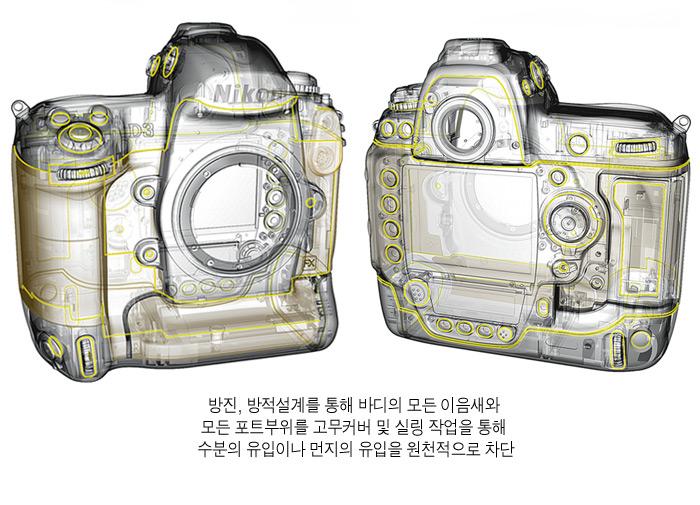 20071218_d3_01_05.jpg
