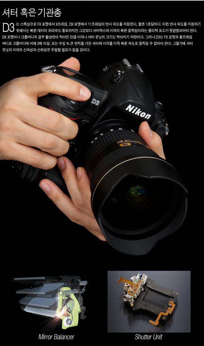 20071218_d3_01_11.jpg