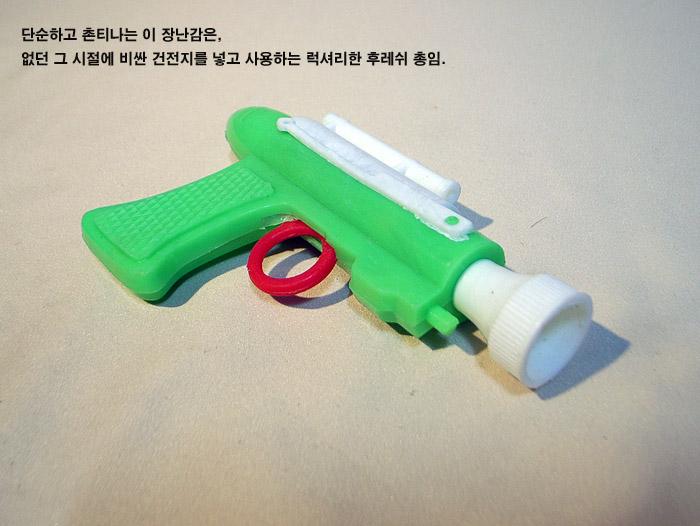 f_gun2.jpg