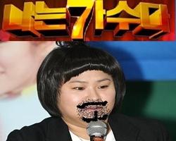 [단독](NEW!추가) 김신영 모음집- 나가수 올킬 끝판왕 가수