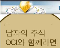 소셜커머스 특별판매중! .jpg