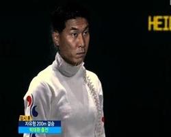 올림픽 펜싱을 보다가 분노한 성님.jpg