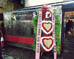 시계갤러리 2012년 송년회가 자랑!!!!(스압)