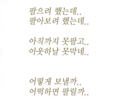(육두퇴출앙망송) 뻘뻘.mp3