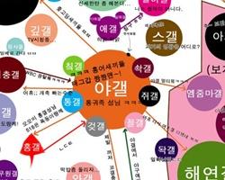 디시갤 세력도 변천사.jpg