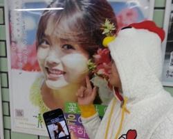 ★ 봉갤여신 아이유의 21번째 생일 축하송 ★