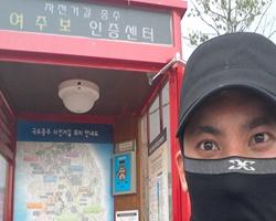 2박3일 국토종주 후기 .JYP