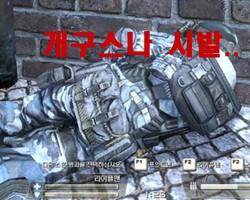■■ 방탄종결자 ■■  자네혹시..잉탄복 사기사건을 알고있나? (스압)
