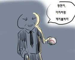 [눈물주의] 오늘 김광현 분향소 갔다온 후기 만화.jpg