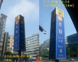 ★★★[1위 공약 이행] 서울 3호선 따라걷기★★★(스압주의)