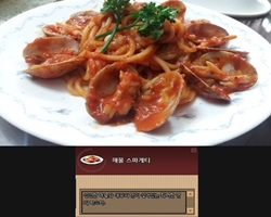 [마갤요리대회] 마비노기 요리 15종 풀코스 페스티벌 푸드