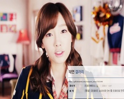 [탱갤] [리코더] 소녀시대 Oh! 를 리코더로 연주해봤습니다.mp3