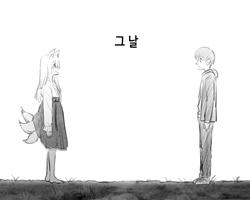 [스압] 구미호 여고생 만화(완)