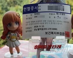 [스압] 146번째 헌혈 다녀왔습니다. (진주 헌혈의집) 외 다수