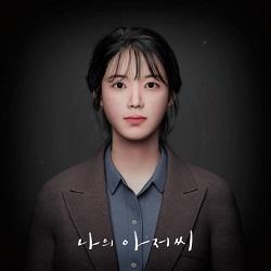 [스압] 4개월 동안 아이유 만든 후기 feat 뒤늦은 10000일 기념