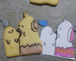 [엘갤요리대회] 뽀루쿠키 와 헤지호그 와 베베 쿠키