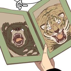 manhwa.개드립 단군신화 만화