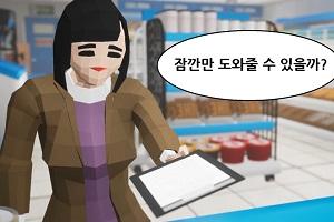 사이비종교 아줌마가 마구 전도하는 만화.manhwa