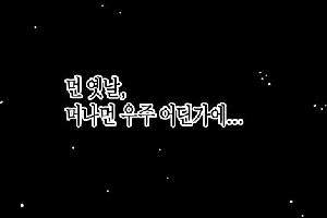 [단편] 악마의 수정란