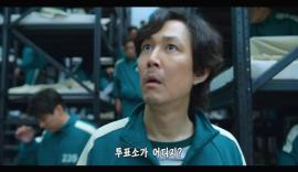 오징어 게임 레전드 떴다 (feat. ㅁ재인 게임)